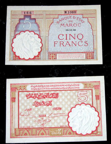 Les Timbres, Monnaies et Pièces du Maroc 5_fran10