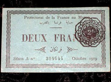 Les Timbres, Monnaies et Pièces du Maroc Billet10