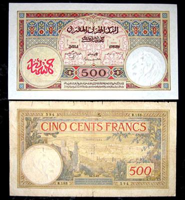 Les Timbres, Monnaies et Pièces du Maroc Marocb10