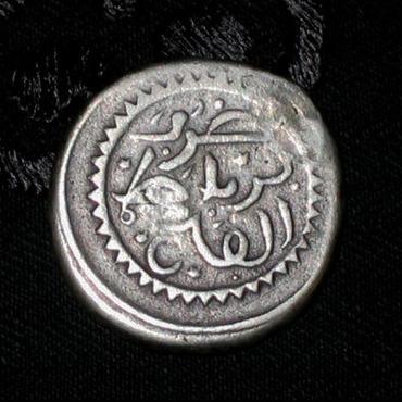 Les Timbres, Monnaies et Pièces du Maroc Rabat111
