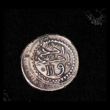 Les Timbres, Monnaies et Pièces du Maroc Rabat_10