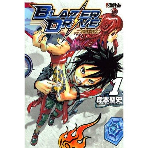 Blazer Drive 61wiaa10