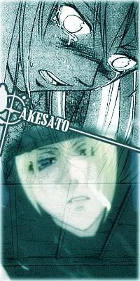 Galerie du futur maître du monde, Day Sakeru !!! Akesac10