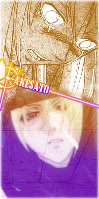 Galerie du futur maître du monde, Day Sakeru !!! Akesat10