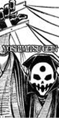 Galerie du futur maître du monde, Day Sakeru !!! Yoshi12
