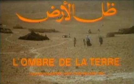 Le Cinéma et le Sahara - Page 2 Ombre010