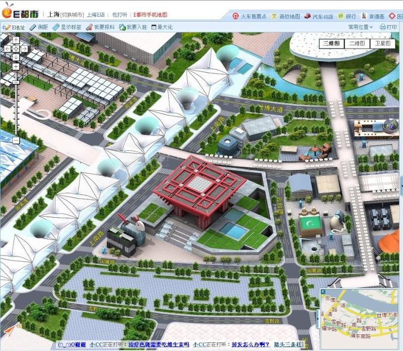Villes Chinoises en 3D avec Edushi Captu403