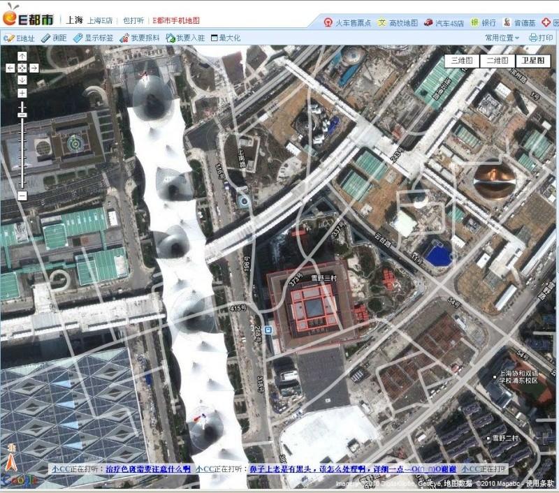 Villes Chinoises en 3D avec Edushi Captu404