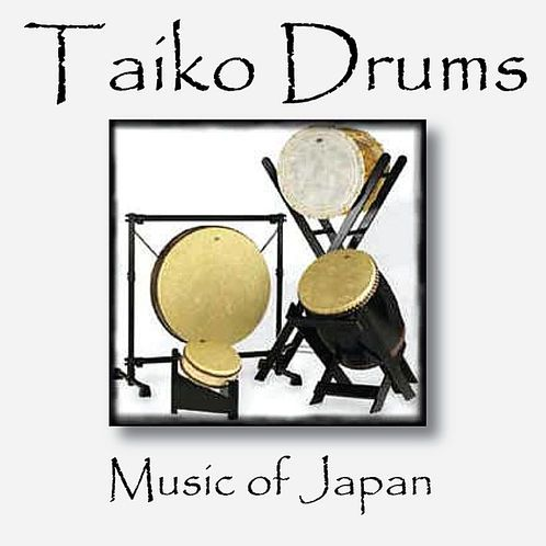 ETHNOPHONIE : écoutons les Musiques du Monde Captu682