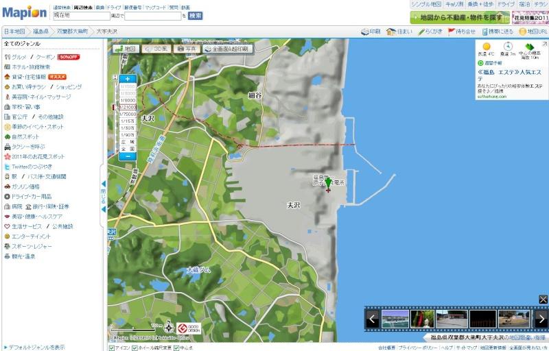 TUTORIEL : GOOGLE EARTH VERS LES AUTRES SYSTEMES  Captu706