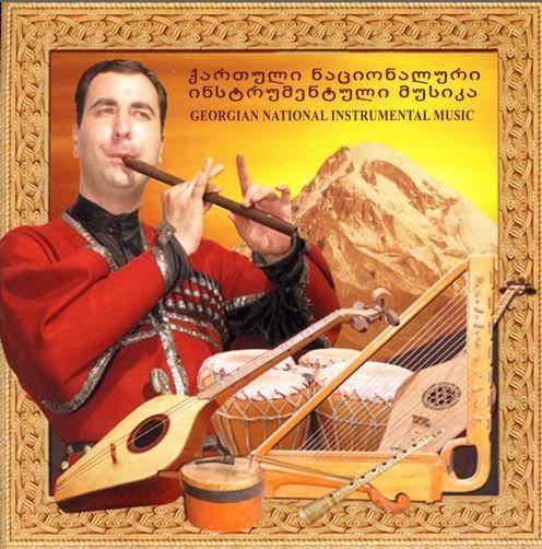 ETHNOPHONIE : écoutons les Musiques du Monde Geor0110
