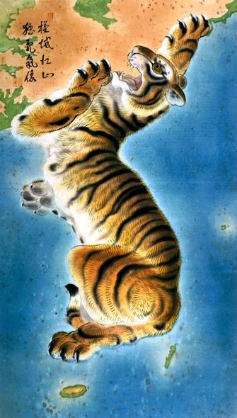Cartes étranges et curieuses Tigerk10