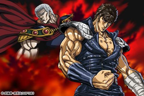 Kenshiro (Ken le survivant) 9ad1ac10