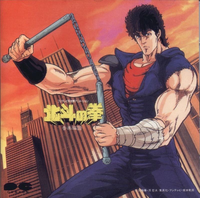 Kenshiro (Ken le survivant) Hokuto10