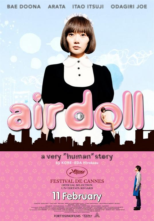 Air doll Air_do11
