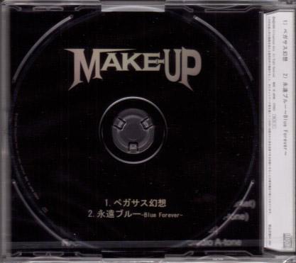 make_u11.jpg