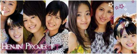 Henjin! Project