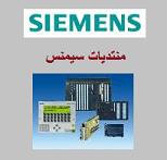 منتدى مهندس حسن الشحات للتحكم الآلي والإلكترونيات - البوابة* 0sieme11