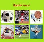 منتدى مهندس حسن الشحات للتحكم الآلي والإلكترونيات - البوابة* Sports10