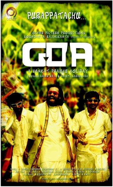 GOA Goa10