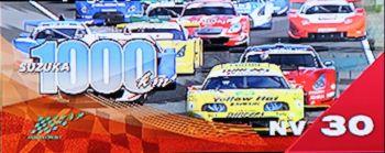 Recherche RX8 LM Race Car pour le LMS 1000_k10