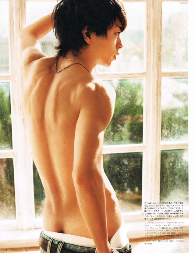 [Groupe] Arashi Suonco11