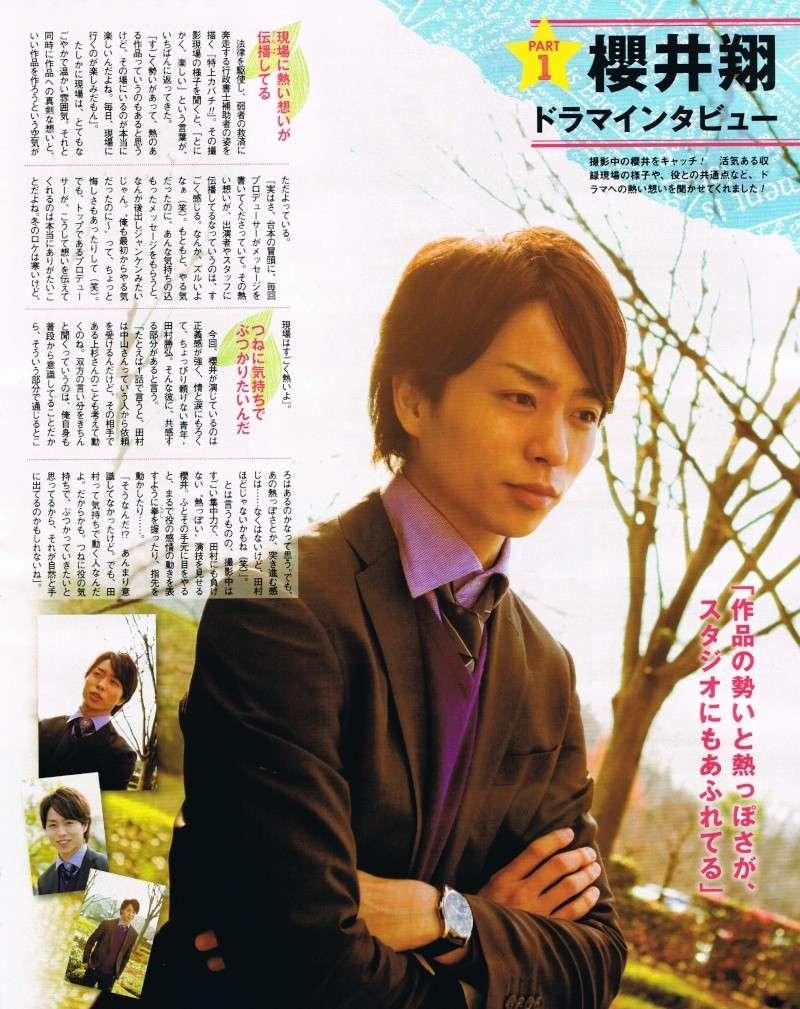[Groupe] Arashi Suonco12