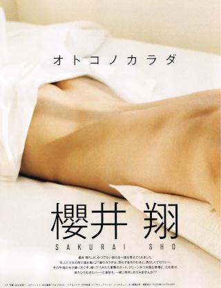 [Groupe] Arashi Suonco15