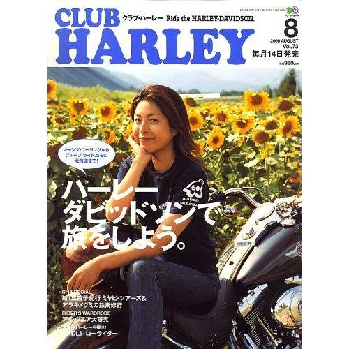 Couvertures de magazines et livres - Page 11 0608_010
