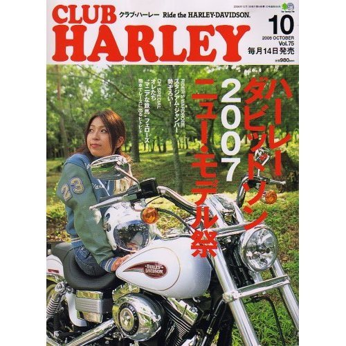 Couvertures de magazines et livres - Page 11 0610_010