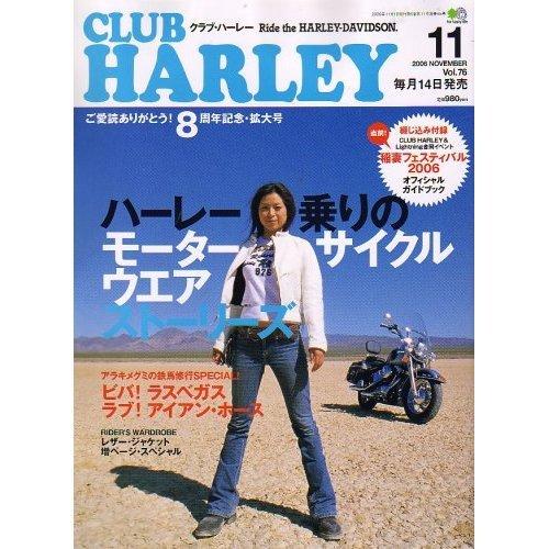 Couvertures de magazines et livres - Page 11 0611_010