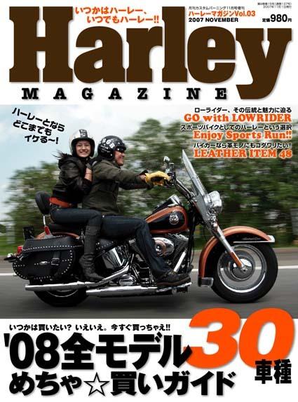 Couvertures de magazines et livres - Page 11 0711_h10