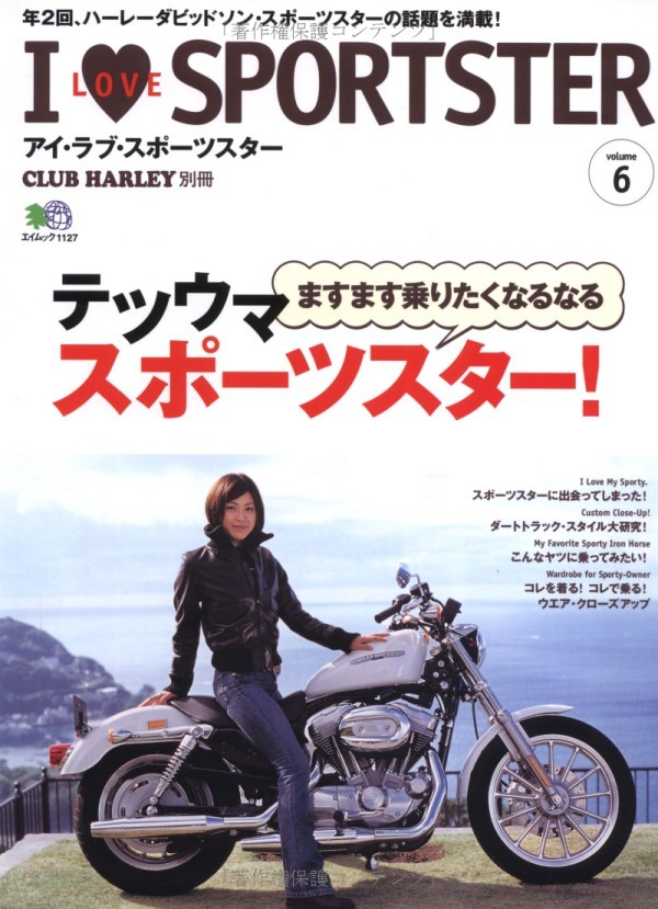 Couvertures de magazines et livres - Page 11 Vol_0610