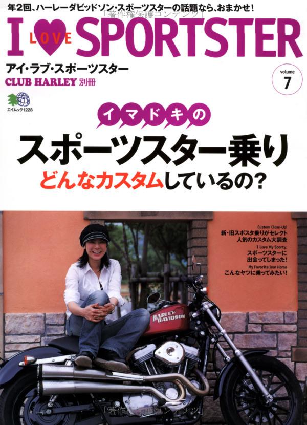 Couvertures de magazines et livres - Page 11 Vol_0710