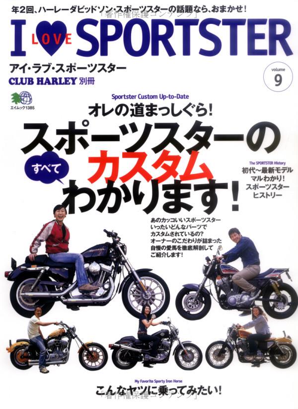 Couvertures de magazines et livres - Page 11 Vol_0910