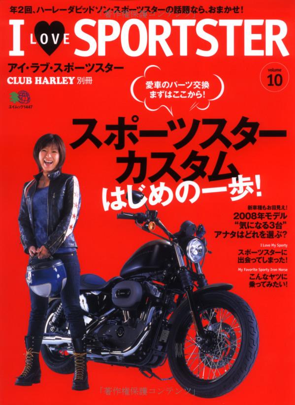 Couvertures de magazines et livres - Page 11 Vol_1010