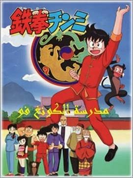 أروع أغاني برامج الأطفالBest of Anime Songs part 2  _uoooo10