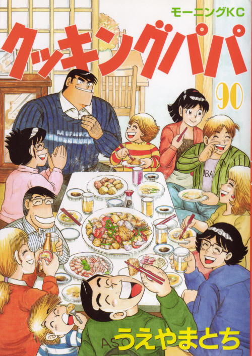 أروع أغاني برامج الأطفالBest of Anime Songs part 2  Aby_ha10