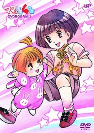 أروع أغاني برامج الأطفالBest of Anime Songs part 2  Ana_wa10