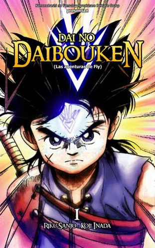 أروع أغاني برامج الأطفالBest of Anime Songs part 2  Dai_ni10