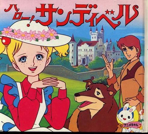 أروع أغاني برامج الأطفالBest of Anime Songs part 2  Gdo65010