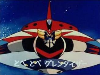 أروع أغاني برامج الأطفالBest of Anime Songs part 2  Grendi10