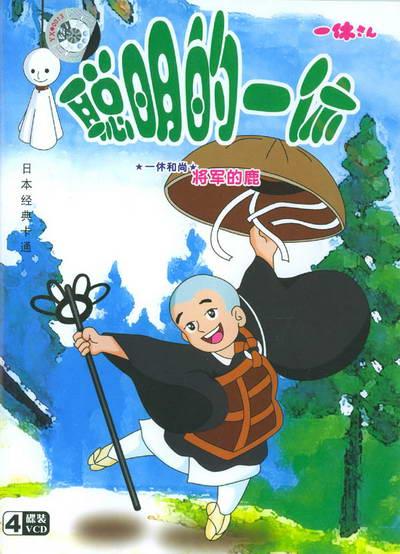 أروع أغاني برامج الأطفالBest of Anime Songs part 2  Iko_sa10