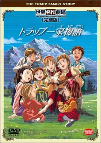 أروع أغاني برامج الأطفالBest of Anime Songs part 2  La7n_a10