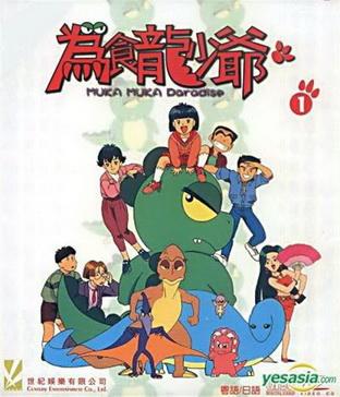 أروع أغاني برامج الأطفالBest of Anime Songs part 2  Moka_m10
