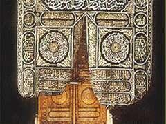 مكة المكرمة O110