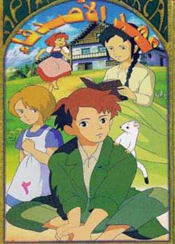 أروع أغاني برامج الأطفال Best of Anime Songs Mp3 Ouo_ou10