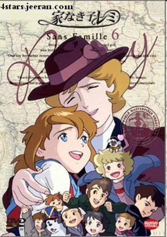 أروع أغاني برامج الأطفال Best of Anime Songs Mp3 Ousuus10