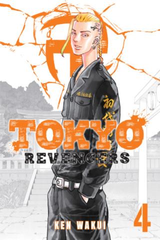 Tokyo Revengers 68056010