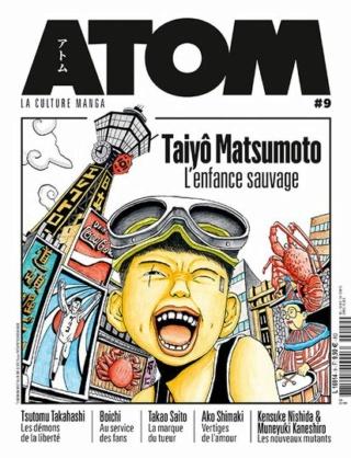 Atom 87430210